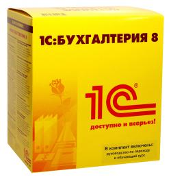 Купить бухгалтерия 8.3 аренда юридический адрес для регистрации ооо в москве